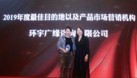 AVIAREPS-Shanghai-award-best-marketing-agency